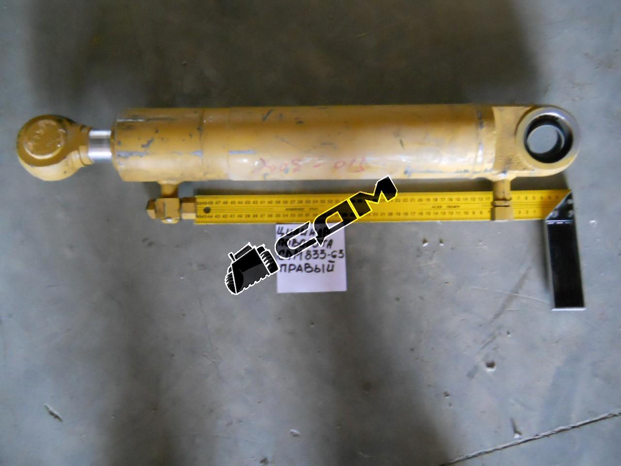 Цилиндр поворота CDM833-63 правый  LG30F.06.05