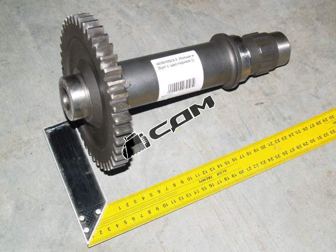 Вал с шестерней CDM855  403610D