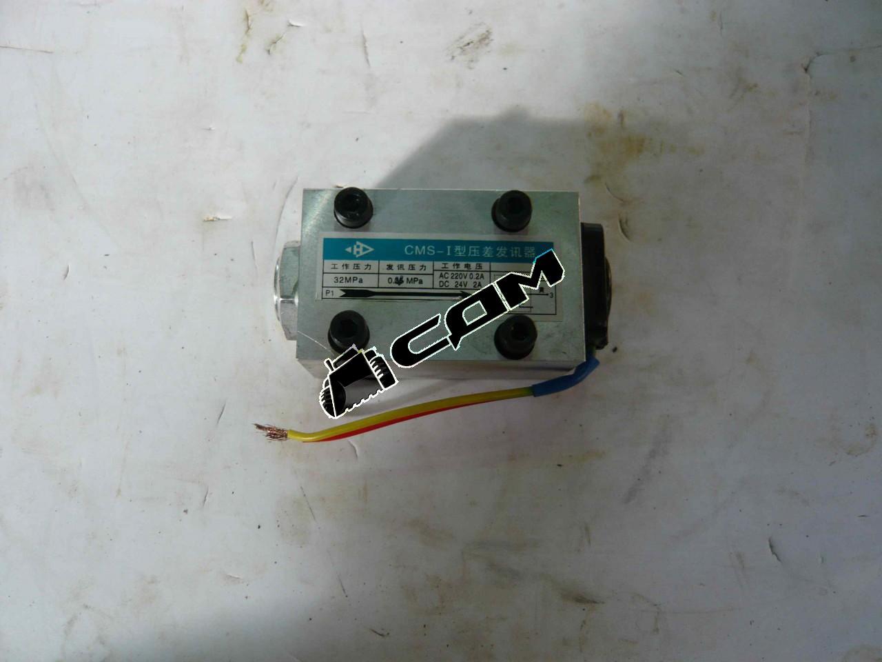 Датчик давления масла в ГМП CDM855,856 CMS-I CMS-1