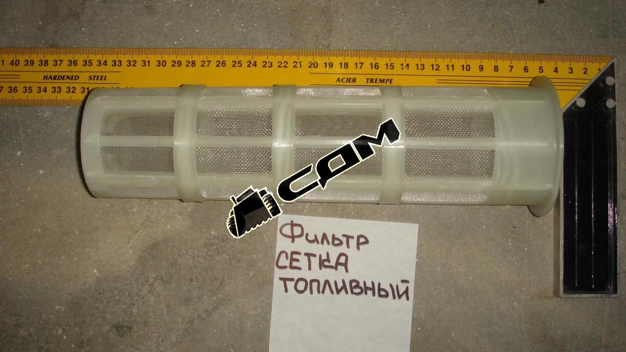 Фильтр - сетка топливный  471-00105A