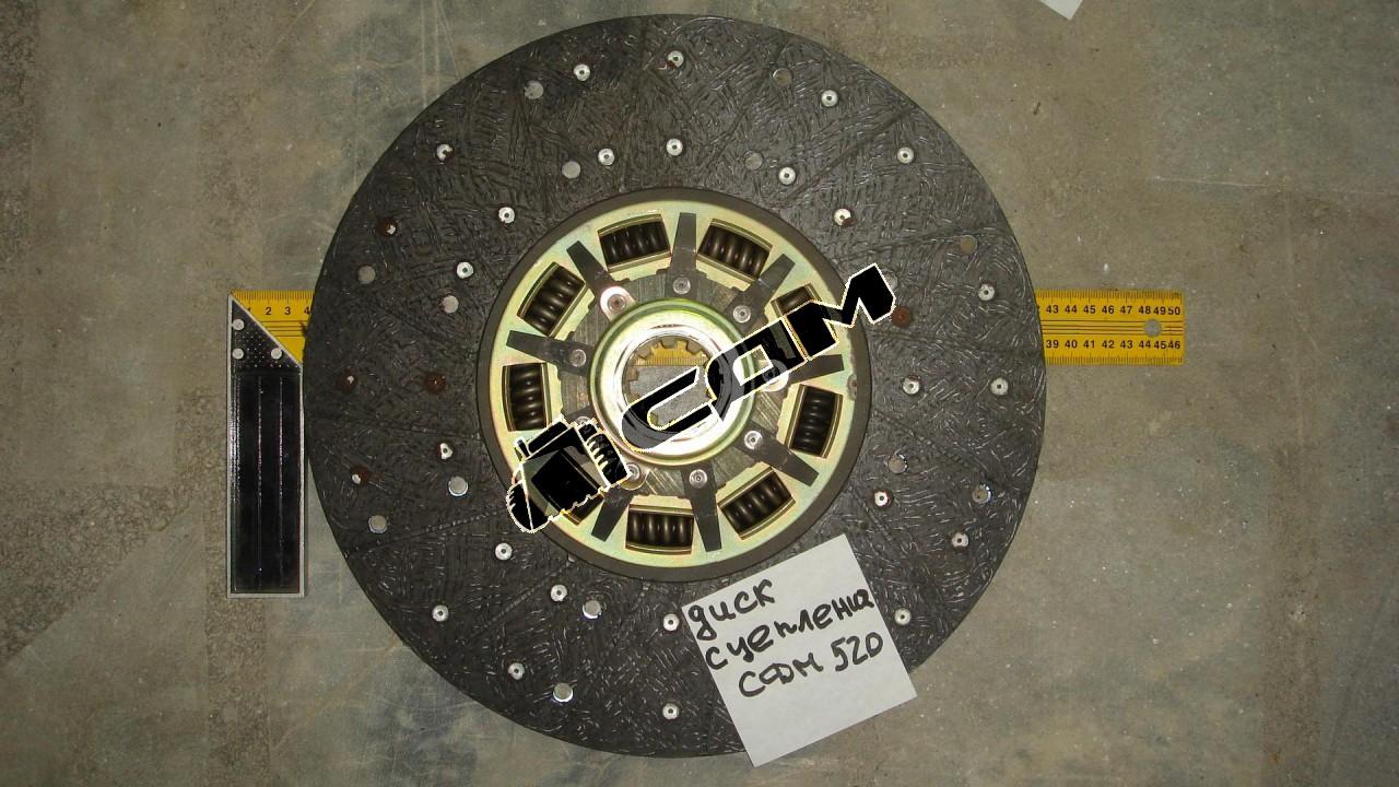 Диск сцепления ведомый CDM520 d-380 1601N12-130B/4942719