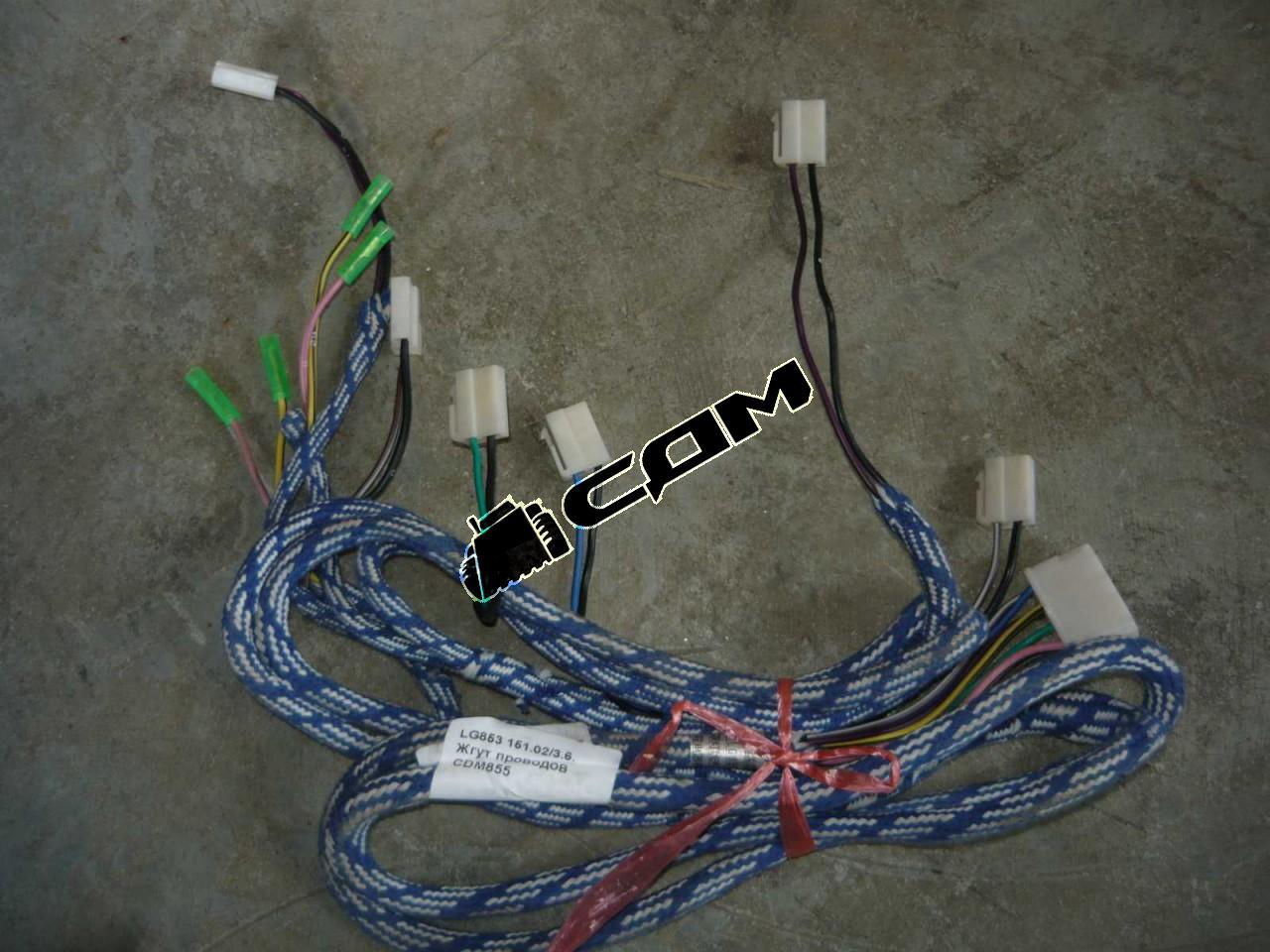 Жгут проводов CDM855  LG853 151.02