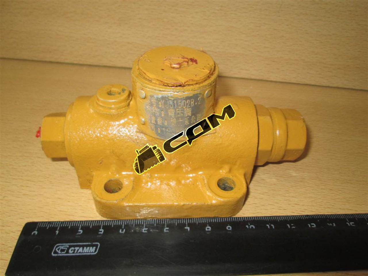 Клапан  давления, устанавливается на корпус ГТР CDM 833  YJ31502B.2